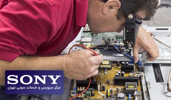 رفع کلیه مشکلات با نمایندگی تعمیر تلویزیون سونی در تهران