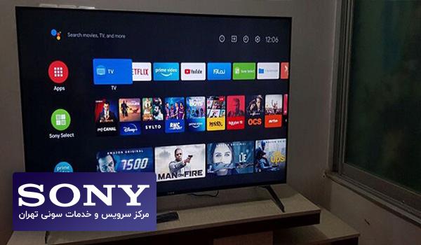 لیست خدمات نمایندگی تعمیر تلویزیون سونی در تهران