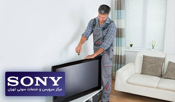 قیمت تعمیرات تلویزیون سونی