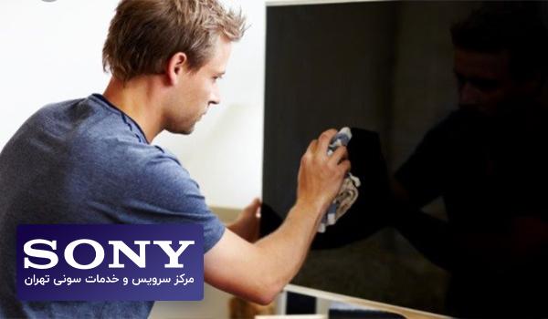 تمیز کردن صفحه تلویزیون سونی